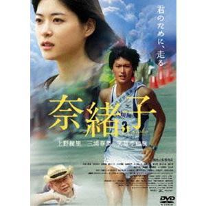 奈緒子 [DVD]|ggking