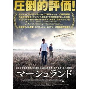 マーシュランド [DVD]|ggking
