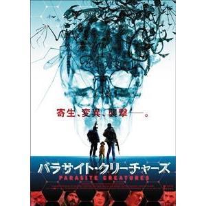 マニアック [Blu-ray]