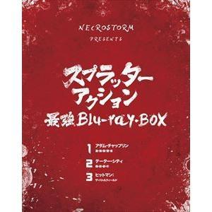 NECROSTORM presents スプラッター・アクション最強 Blu-ray BOX(初回限定生産) [Blu-ray]