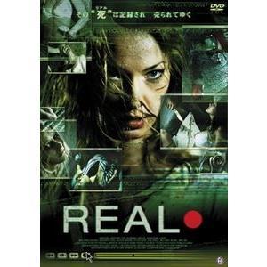 REAL [DVD]|ggking