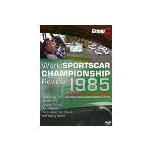 1985年世界スポーツカー選手権 総集編 [DVD]|ggking