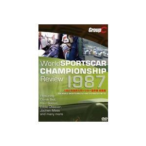 1987年世界スポーツカー選手権 総集編 [DVD]|ggking