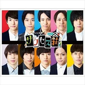 テレビ演劇 サクセス荘 DVD BOX [DVD] ggking