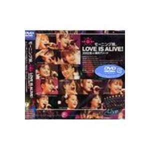 モーニング娘。LOVE IS ALIVE!2002夏 at 横浜アリーナ [DVD]|ggking