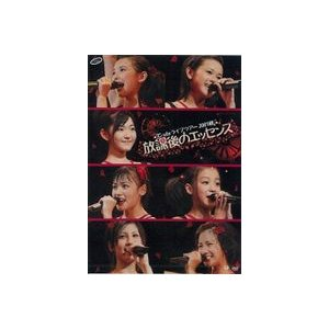 ℃-ute/℃-ute ライブツアー 2007 秋 〜放課後のエッセンス〜 [DVD] ggking