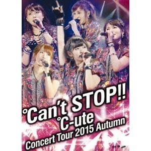 ℃-uteコンサートツアー2015秋 〜℃an't STOP!!〜 [DVD] ggking