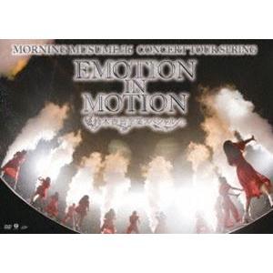 モーニング娘。'16コンサートツアー春〜EMOTION IN MOTION〜鈴木香音卒業スペシャル [DVD]|ggking