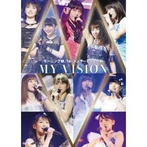 モーニング娘。'16 コンサートツアー秋 〜MY VISION〜 [DVD]|ggking