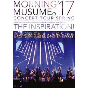 モーニング娘。'17 コンサートツアー春〜THE INSPIRATION!〜 [DVD]|ggking