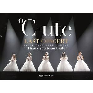 ℃-ute ラストコンサート in さいたまスーパーアリーナ 〜Thank you team℃-ute〜 [DVD] ggking