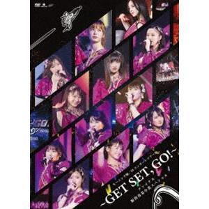 """種別:DVD モーニング娘。'18 解説:1997年に結成されたアイドルグループ""""モーニング娘。""""。..."""