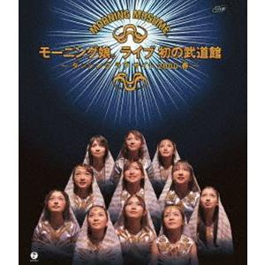 モーニング娘。/モーニング娘。ライブ初の武道館〜ダンシング ラブ サイト2000春〜 [Blu-ray]|ggking