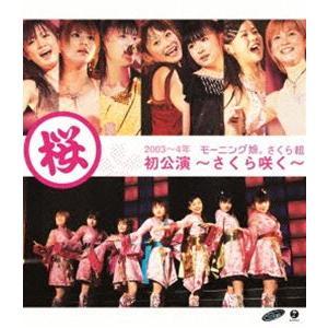 モーニング娘。/モーニング娘。さくら組初公演〜さくら咲く〜 [Blu-ray]|ggking