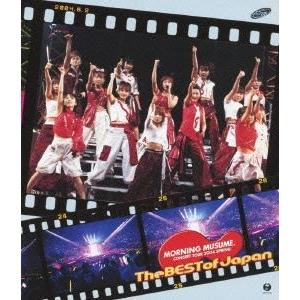 モーニング娘。/MORNING MUSUME。CONCERT TOUR 2004 SPRING The BEST of Japan [Blu-ray]|ggking