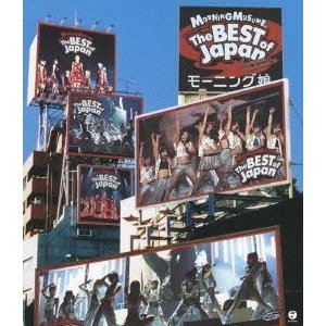 モーニング娘。/モーニング娘。コンサートツアー The BEST of Japan 夏〜秋'04 [Blu-ray]|ggking