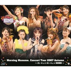 モーニング娘。コンサートツアー2007秋 〜ボン キュッ!ボン キュッ!BOMB〜 [Blu-ray]|ggking