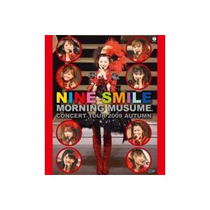モーニング娘。コンサートツアー2009秋 〜ナインスマイル〜 [Blu-ray]|ggking