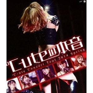 ℃-ute/℃-ute コンサートツアー2014春〜℃-uteの本音〜 [Blu-ray] ggking
