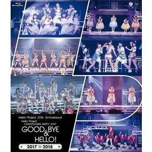Hello! Project 20th Anniversary!! Hello! Project COUNTDOWN PARTY 2017 〜GOOD BYE & HELLO!〜 [Blu-ray]|ggking
