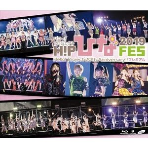 Hello!Project 20th Anniversary!! Hello!Project ひなフェス 2019【Hello!Project 20th Anniversary!!】 [Blu-ray]|ggking