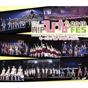 Hello!Project 20th Anniversary!! Hello!Project ひなフェス 2019【モーニング娘。'19 プレミアム】 [Blu-ray]|ggking