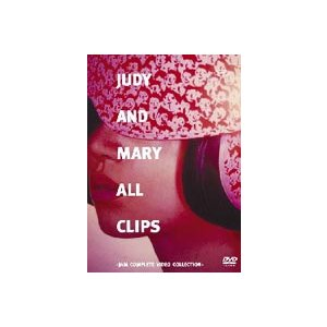 JUDY AND MARY ALL CLIPS〜JAM COMPLETE VIDEO COLLECTION〜 [DVD]|ggking