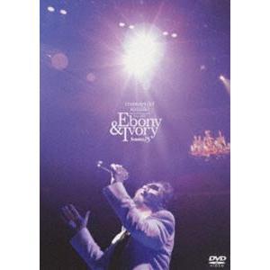 鈴木雅之/Masayuki Suzuki taste of martini tour 2005 Ebony & Ivory Sweets 25 [DVD]|ggking