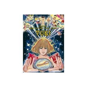 YUKI concert New Rhythm Tour 2008 [DVD]|ggking