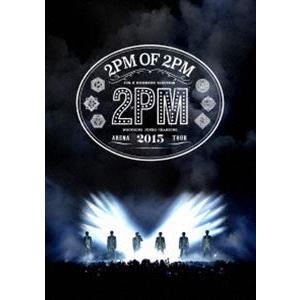 2PM ARENA TOUR 2015 2PM OF 2PM(通常盤) [DVD] ggking