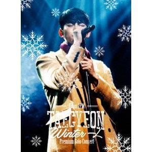 "TAECYEON(From 2PM)Premium Solo Concert ""Winter 一人""(初回生産限定盤) [DVD]|ggking"