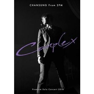 """CHANSUNG(From 2PM)Premium Solo Concert 2018""""Complex""""(通常盤) [DVD] ggking"""