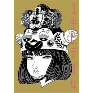 YUKI/ユキビデオ4 (初回仕様) [DVD]|ggking