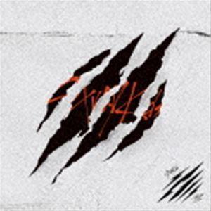 Stray Kids / Scars/ソリクン -Japanese ver.-(通常盤) [CD]|ggking
