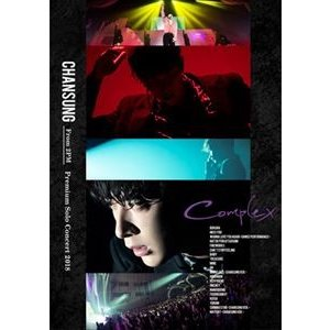"""CHANSUNG(From 2PM)Premium Solo Concert 2018""""Complex""""(完全生産限定盤) [Blu-ray] ggking"""