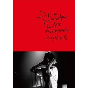 菅田将暉/SUDA MASAKI LIVE@LIQUIDROOM 2018.11.15 [Blu-ray]|ggking