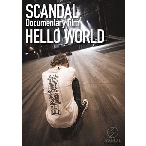 "SCANDAL ""Documentary film「HELLO WORLD」"" [Blu-ray]