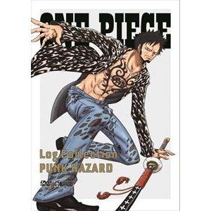 "ONE PIECE Log Collection ""PUNK HAZARD"" [DVD]