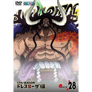 ONE PIECE ワンピース 17THシーズン ドレスローザ編 piece.28 [DVD]|ggking