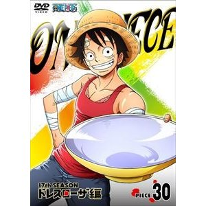 ONE PIECE ワンピース 17THシーズン ドレスローザ編 piece.30 [DVD]|ggking