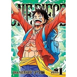 ONE PIECE ワンピース 18THシーズン ゾウ編 piece.1 [DVD]|ggking