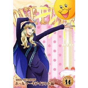 ONE PIECE ワンピース 19THシーズン ホールケーキアイランド編 piece.14 [DVD]|ggking