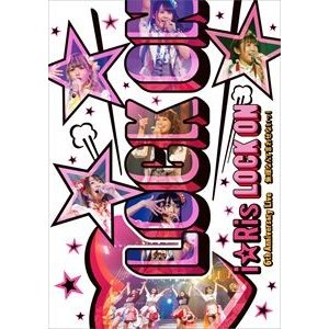 『i☆Ris 6th Anniversary Live〜Lock on(白抜きハート記号)無理なんて言わせないっ!〜』(通常版) [DVD] ggking