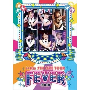 i☆Ris 5th Live Tour 2019 〜FEVER〜 DVD [DVD]|ggking