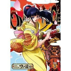 ONE PIECE ワンピース 20THシーズン ワノ国編 piece.3 [DVD]|ggking