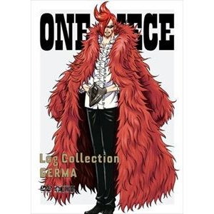 "ONE PIECE Log Collection""GERMA"" [DVD]