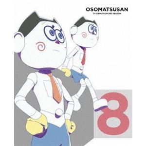 おそ松さん第3期 第8松 DVD (初回仕様) [DVD]|ggking