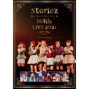 i☆Ris LIVE 2021 〜storiez〜(通常盤) [DVD] ggking