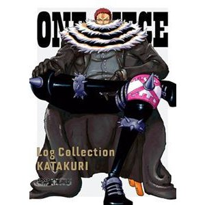 "ONE PIECE Log Collection""KATAKURI"" (初回仕様) [DVD]
