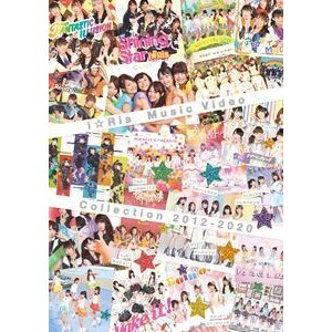i☆Ris Music Video Collection 2012-2020 [DVD]|ggking